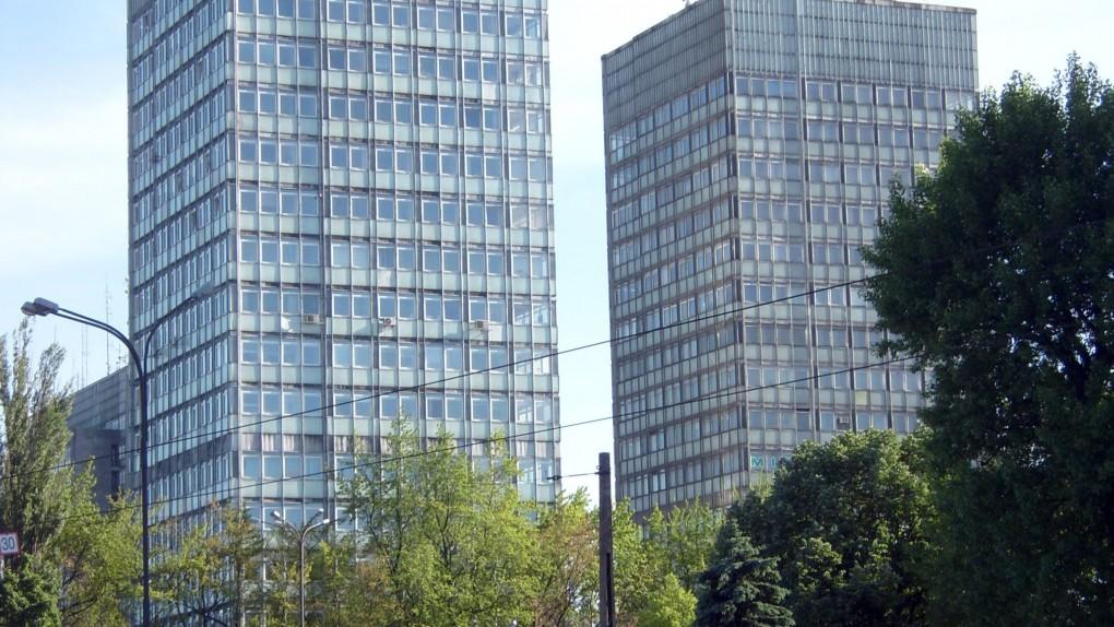 Centrala Handlu Zagranicznego w Łodzi